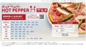 hot pepper top